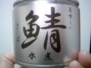 f:id:senseki:20140408081349j:image