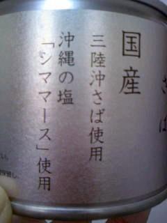 f:id:senseki:20140408081401j:image