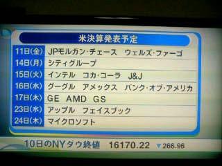 f:id:senseki:20140411073642j:image