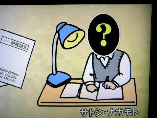 f:id:senseki:20140419080635j:image
