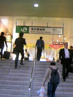 f:id:senseki:20140421170505j:image