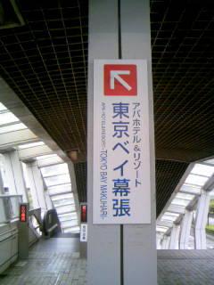 f:id:senseki:20140421171211j:image