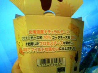 f:id:senseki:20140421181932j:image