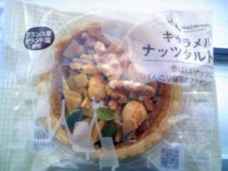 f:id:senseki:20140422094112j:image