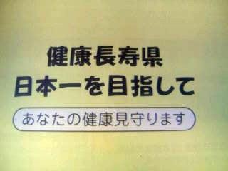 f:id:senseki:20140423084619j:image