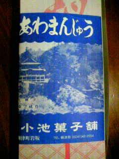 f:id:senseki:20140424043805j:image