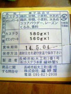 f:id:senseki:20140428092949j:image