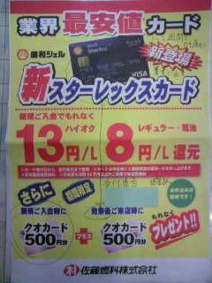 f:id:senseki:20140510094329j:image
