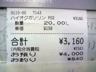 f:id:senseki:20140510094433j:image