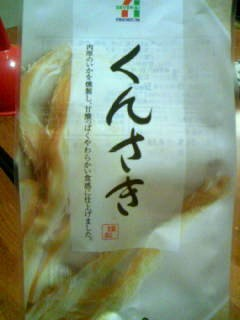f:id:senseki:20140511200832j:image