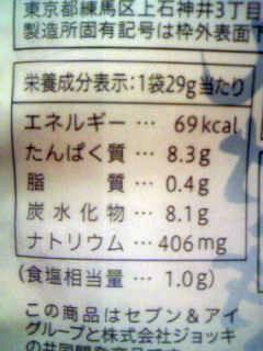 f:id:senseki:20140511200853j:image