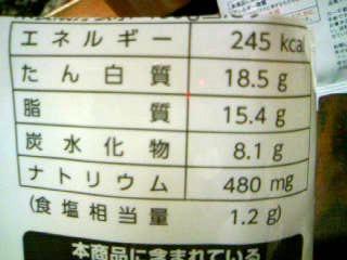 f:id:senseki:20140511200924j:image