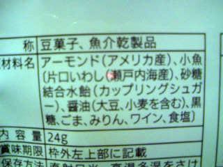 f:id:senseki:20140511201053j:image