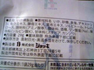 f:id:senseki:20140511201109j:image