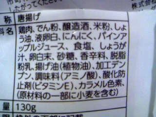 f:id:senseki:20140511201122j:image