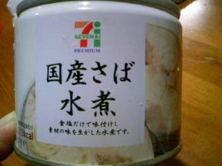 f:id:senseki:20140511201437j:image