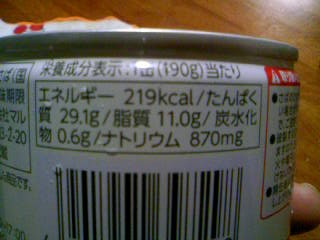 f:id:senseki:20140511201501j:image
