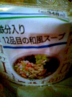 f:id:senseki:20140512172714j:image