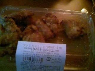 f:id:senseki:20140512173008j:image