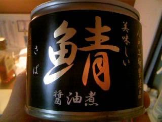 f:id:senseki:20140513060128j:image