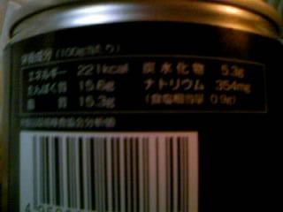 f:id:senseki:20140513060154j:image