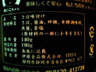 f:id:senseki:20140513060209j:image