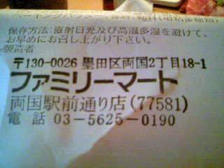 f:id:senseki:20140513070251j:image
