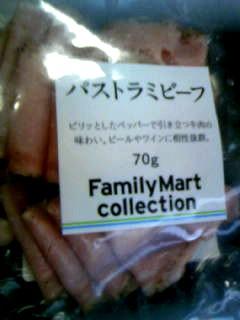 f:id:senseki:20140513170428j:image