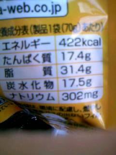 f:id:senseki:20140513170518j:image