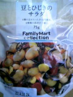 f:id:senseki:20140513170536j:image
