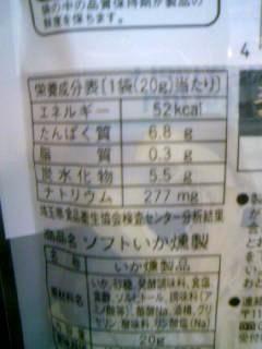 f:id:senseki:20140513170618j:image