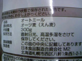 f:id:senseki:20140518103437j:image