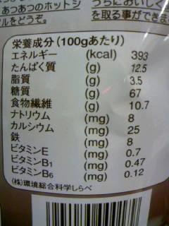f:id:senseki:20140518103456j:image