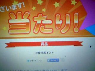 f:id:senseki:20140521140512j:image