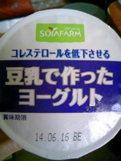 f:id:senseki:20140531135006j:image