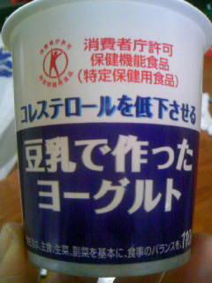 f:id:senseki:20140531142058j:image