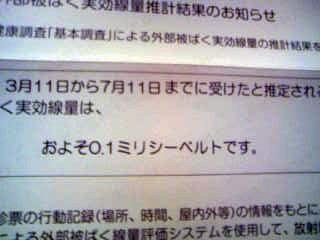 f:id:senseki:20140601084713j:image