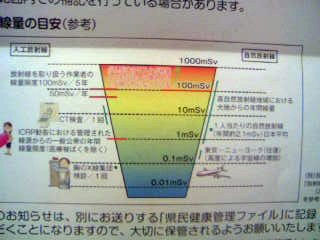 f:id:senseki:20140601084738j:image