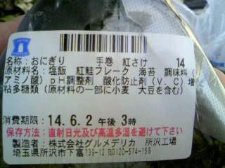 f:id:senseki:20140602115218j:image