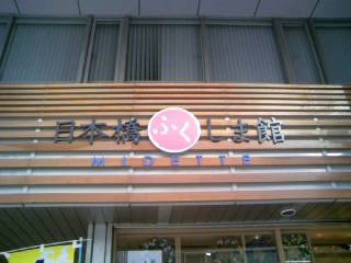 f:id:senseki:20140602163743j:image