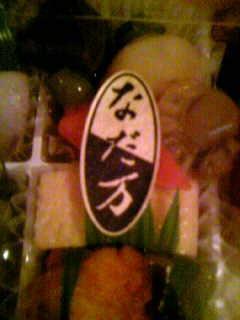 f:id:senseki:20140602171656j:image