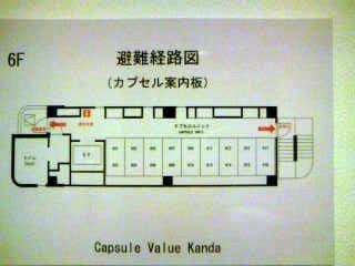 f:id:senseki:20140603044912j:image