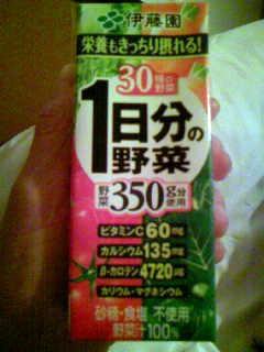 f:id:senseki:20140603071732j:image