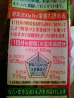 f:id:senseki:20140603071830j:image