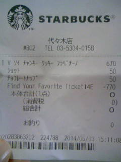 f:id:senseki:20140605094409j:image