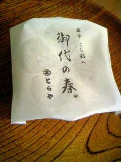 f:id:senseki:20140609134006j:image