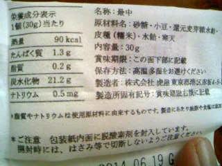 f:id:senseki:20140609134508j:image