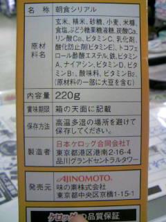 f:id:senseki:20140610144930j:image