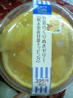 f:id:senseki:20140613102625j:image