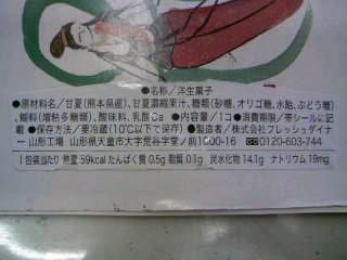 f:id:senseki:20140613102914j:image